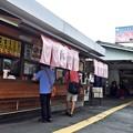 写真: 駅の側の蕎麦(^^)