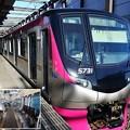 Photos: 京王5000系乗車!