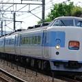 Photos: 189系 M50編成 ホリデー快速富士山@豊田~八王子