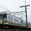 Photos: 107系ラストスパート!両毛線641M