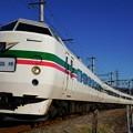 写真: 189系M52編成「快速山梨富士」@赤坂~都留市