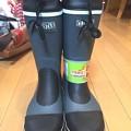 Photos: 弘進ゴムのクリスターセーフティーSB-3110の安全長靴