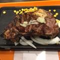 Photos: いきなり!ステーキのリブロースステーキ