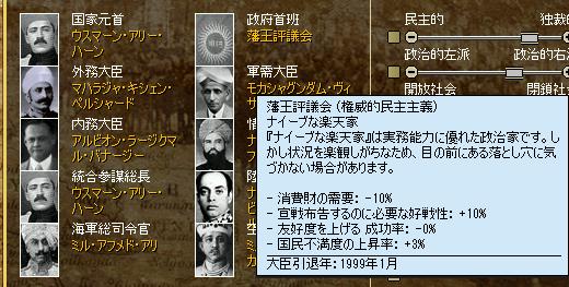 http://art13.photozou.jp/pub/388/3213388/photo/248440116_624.v1496934176.png