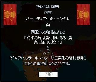 http://art13.photozou.jp/pub/388/3213388/photo/249173291_org.v1499594427.png