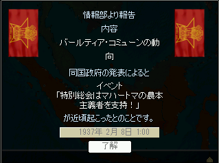 http://art13.photozou.jp/pub/388/3213388/photo/249173312_org.v1499594465.png