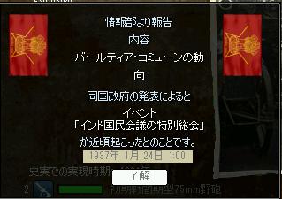 http://art13.photozou.jp/pub/388/3213388/photo/249173320_org.v1499594484.png