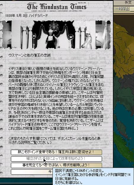 http://art13.photozou.jp/pub/388/3213388/photo/249190088_624.v1499617662.png