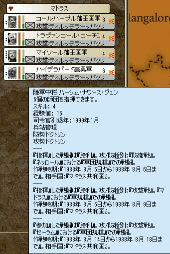 http://art13.photozou.jp/pub/388/3213388/photo/249190147_624.v1499617750.png