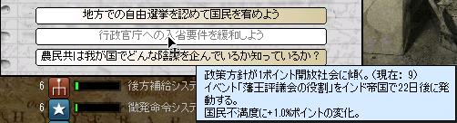 http://art13.photozou.jp/pub/388/3213388/photo/249190224_624.v1499617921.png