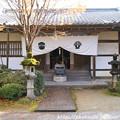 写真: IMG_7631西明寺・庫裏