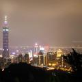 写真: taiwan象山 101大樓
