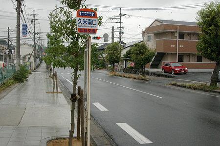 IMGP0271