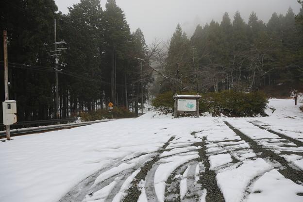 美山町国体記念公園
