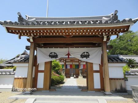 蟹満寺 IMG_0459