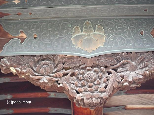 写真: 高台寺 勅使門 P5010569