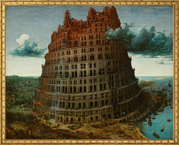 写真: ブリューゲル バベルの塔展 18813511_1424883044271048_6758112847974846752_n
