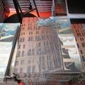写真: バベルの塔展 グッズ IMG_0897