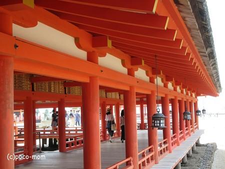 厳島神社 IMG_0999