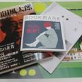 写真: BOOKMARKブックマーク夏号