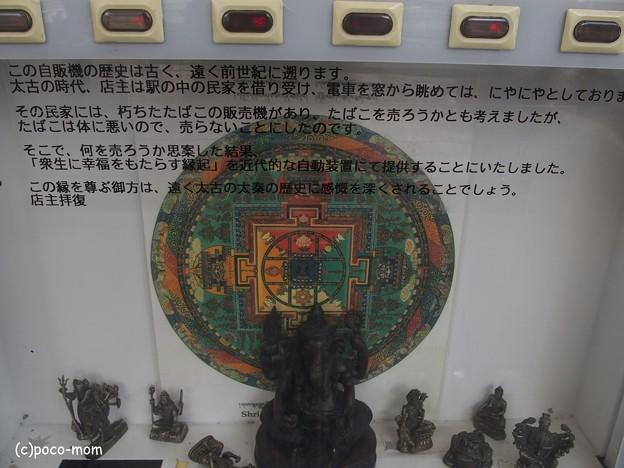 広隆寺 P9230994