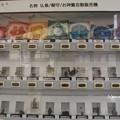 Photos: 広隆寺 P9230997