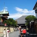 写真: 八坂 祇園閣 P9241256