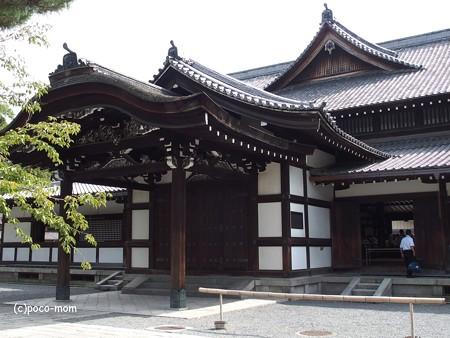 京都武道センター 武徳殿 P9240025