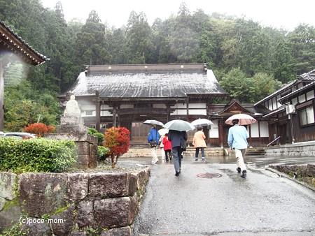 徳圓寺 PA220024