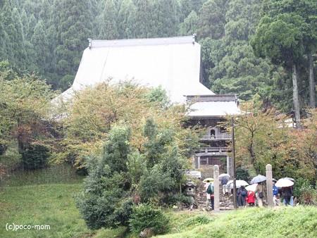 正応寺 長浜 PA220072