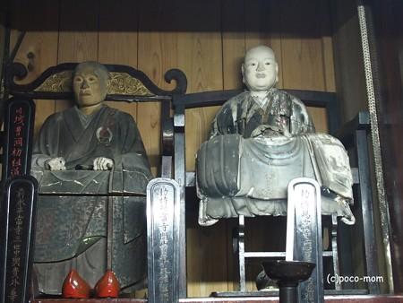 正応寺 長浜 PA220097