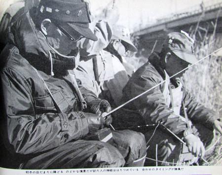 桜川でのタナゴ釣り