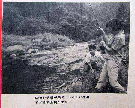 養沢川毛針釣り場でのフライフィッシング