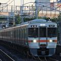 Photos: 鶴舞駅