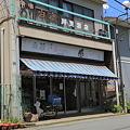 Photos: 川上酒店