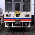 関東鉄道 竜ヶ崎線 キハ2000形