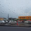 豪雨…缶詰め
