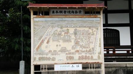 東本願寺全景案内