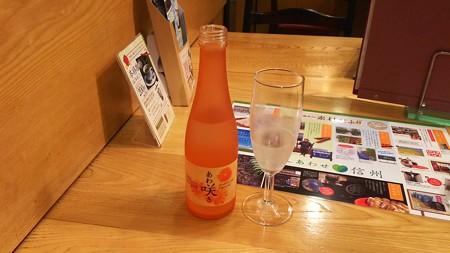 20170606_sake_0092