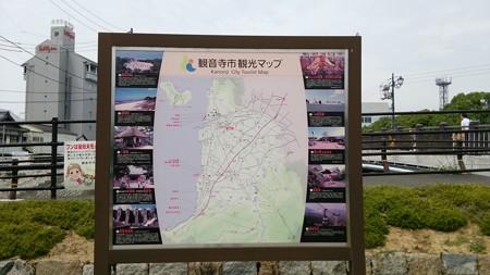 20170809_18きっぷ_1818
