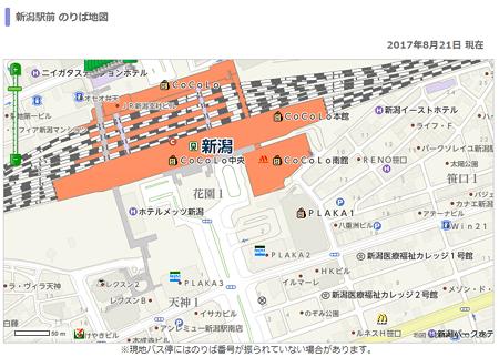 20170820_新潟駅バス乗り場
