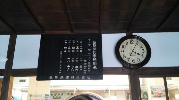 写真: 20170905_福知山_1921