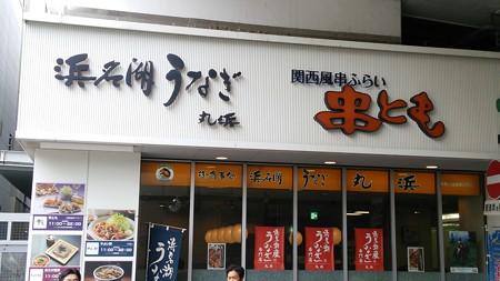 20170906_浜松_1943