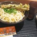 写真: 20170915_はなまるうどん_0240