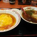 写真: 20171119_天津飯と拉麺_0458