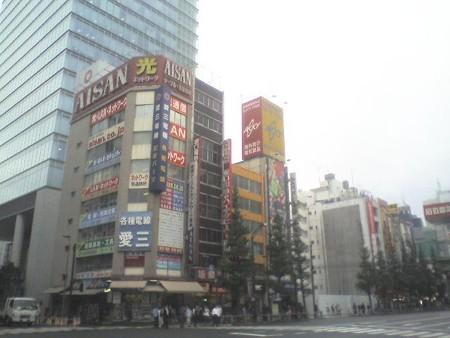 2007akiba01
