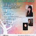 Photos: アンサンブル ノヴァ サマーコンサート in 長野 ホクトホール 2014