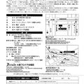 Photos: 大阪フロイデ合唱団 団員募集 ベートーヴェン 『 ミサ 』 ハ長調