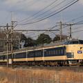 写真: 2011年2月25日 583系ゲレンデ蔵王送込回送