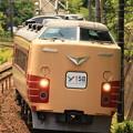 2017年5月28日 189系 Y158記念列車